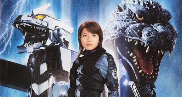 Before Shin Godzilla - Retrospect of the Last Era, Part 4: Godzilla x MechaGodzilla