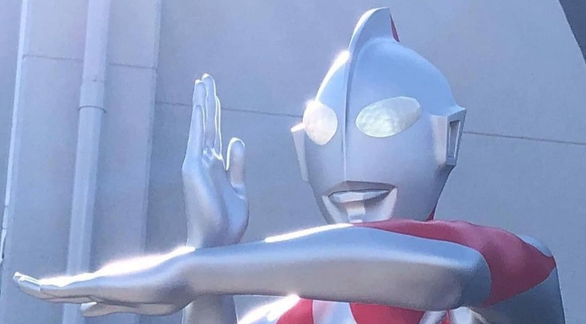 Breaking: Shin Ultraman Design and Release Date Revealed
