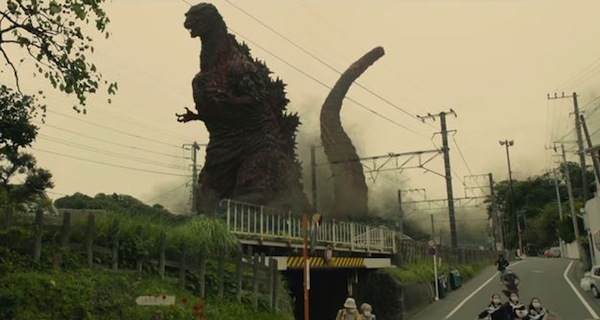 UPDATE: New World Cinemas Trying to Get Godzilla Resurgence to Every State