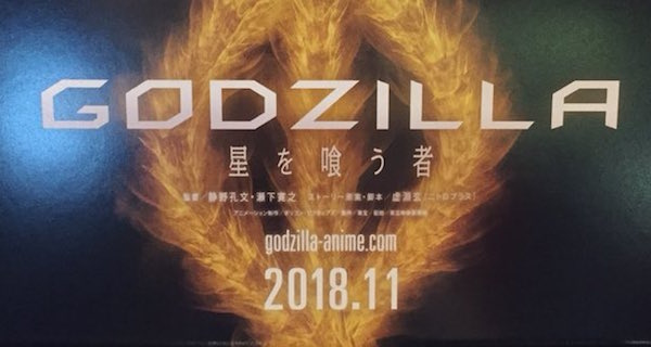 Final Godzilla Anime Teases the Return of King Ghidorah!