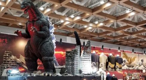 First Look at New Godzilla Store Revealed