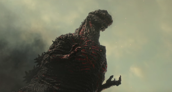 FUNimation to Release Godzilla Resurgence in North America this Year!
