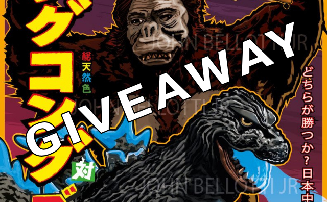 GIVEAWAY: Enter to WIN this custom Godzilla vs. Kong print!