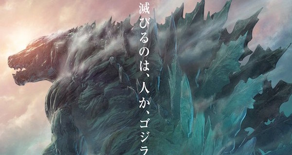 Godzilla: Planet of the Monsters Gets a New Trailer & Poster!