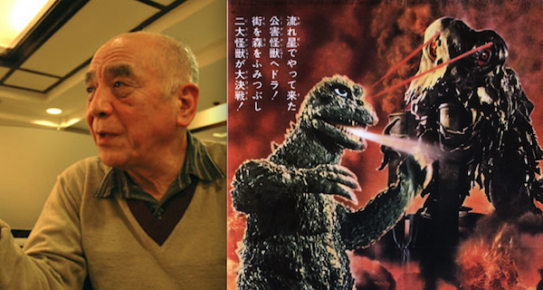 Godzilla vs. Hedorah Director Yoshimitsu Banno Dies at 86