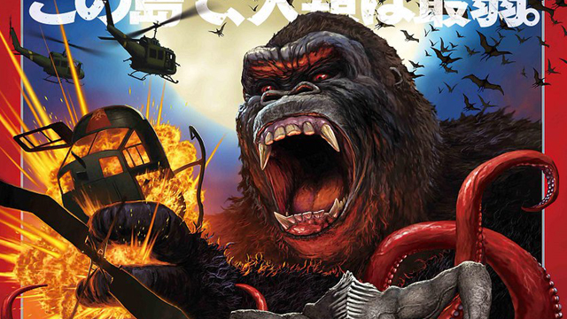 Kong: Skull Island Gets A Crazy Japanese Poster