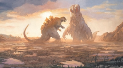 Amazing New Magic: The Gathering Godzilla Artwork!