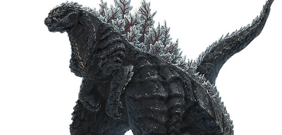 Breaking: Final Design for Singular Point Godzilla Revealed