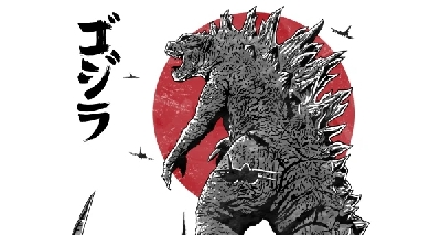 Godzilla Shirts, Sweaters and Masks on SALE now through this weekend!