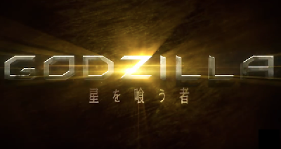 Godzilla: The Planet Eater Teaser Trailer Hits the Web