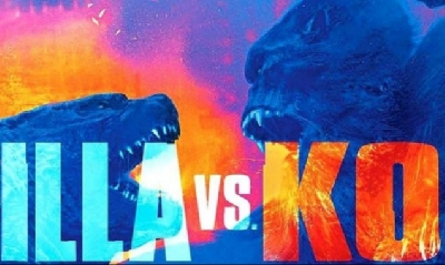 Godzilla vs. Kong Art Book Revealed