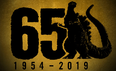 Happy 65 Years Godzilla!