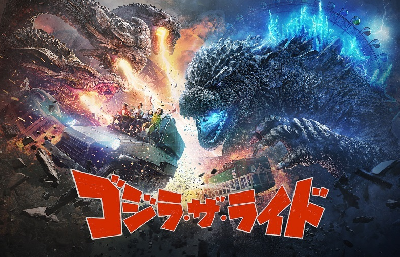 New Godzilla Ride Helmed by Award Winning Director