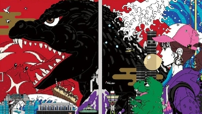 New Godzilla Store Osaka Poster Released