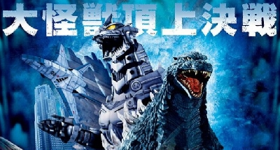 New Images of NECA's Last Godzilla Figures