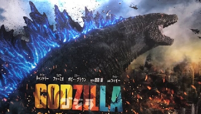 New Japanese Godzilla: King of the Monsters poster debuts!