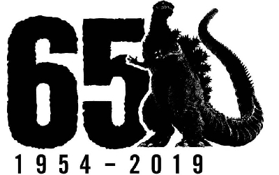 Toho Gearing Up for 65th Anniversary, Gives Fans Godzilla Exam