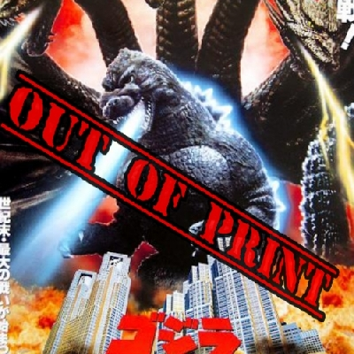 Two Godzilla Films Are No Longer Available For Purchase