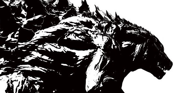 New Godzilla: Monster Planet Poster Reveals New Design