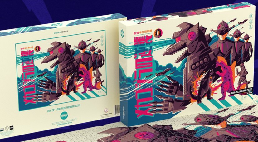 New Godzilla Themed Products Available from Mondo