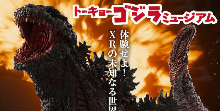 New Godzilla XR Exhibit Opens in Japan