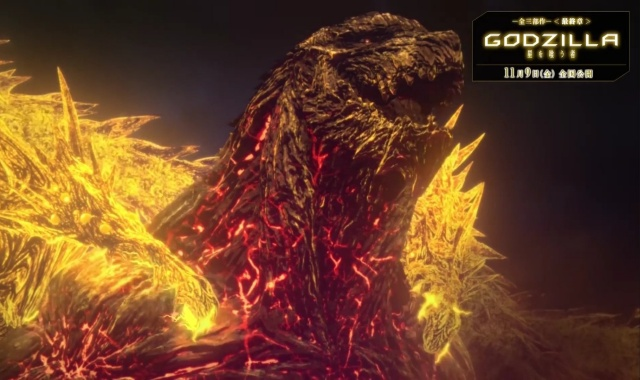 New images from Godzilla: The Planet Eater anime!