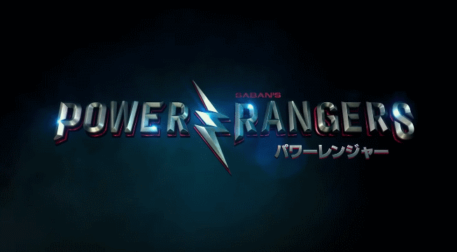 New International Power Rangers Movie Trailer Released!