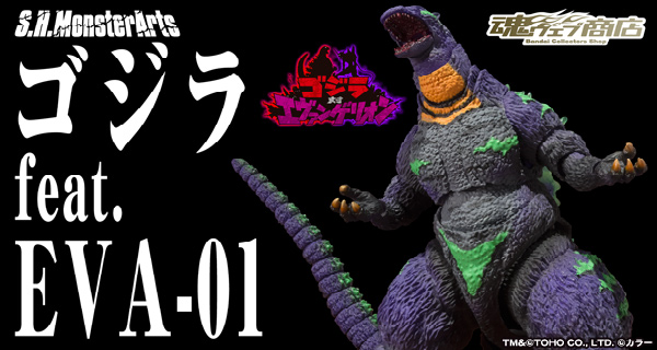 New S.H.MonsterArts Godzilla/Evangelion Crossover Repaint Coming Soon!