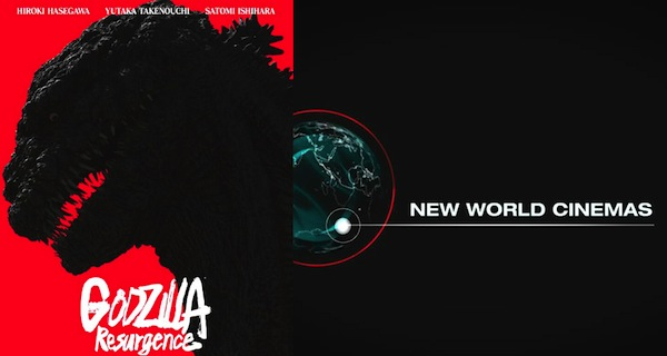 New World Cinemas Lied About Distributing Godzilla Resurgence?