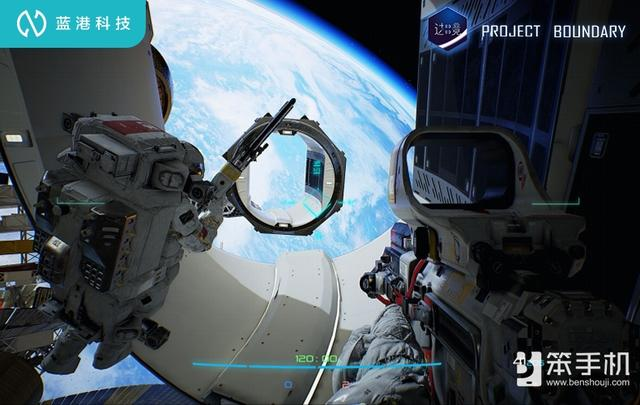Project Boundary takes Playstation VR into space
