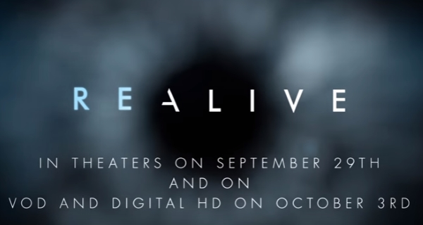 Relative Movie (2017) Trailer, Release Date & Plot Synopsis