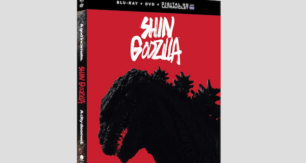 Shin Godzilla Hits North American BD/DVD this August!