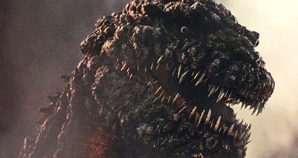 Shin Godzilla's North American Theatrical Run Extended!