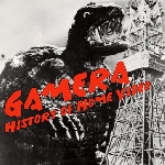 Gamera: History of Home Video