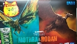 Mothra and Rodan figure set unveiled by S.H. MonsterArts!