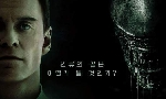 New Alien: Covenant Korean Poster!