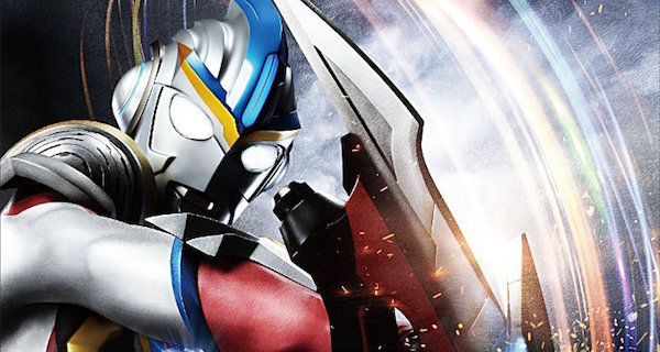 Ultraman Orb: The Movie is a Go!