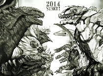 Modernized TOHO Godzilla and Monsters - Fan Art