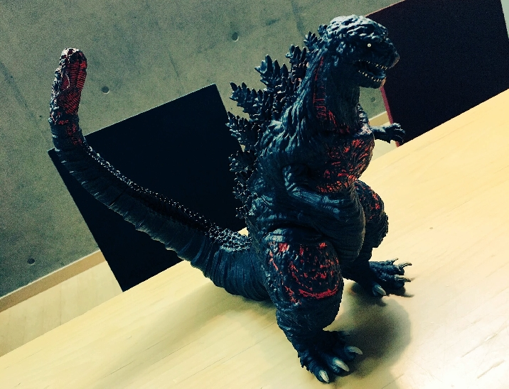 Bandai exclusive Shin Godzilla figure.