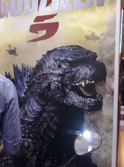 Godzilla's New Face Spotted!