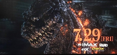New Godzilla: Resurgence TV spot