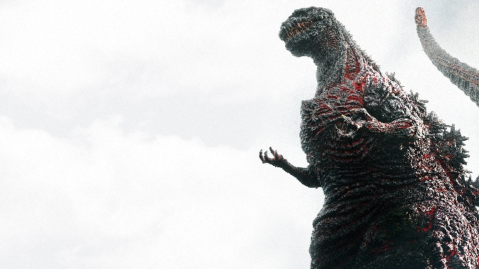 Official Godzilla Resurgence HD Wallpaper