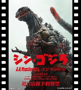 SH monster arts Shin Godzilla figure coming out in November.