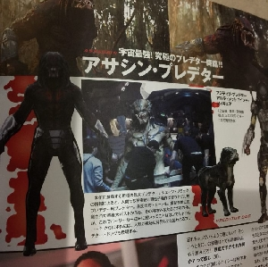 The Predator Magazine Scan - Concept Art and BTS
