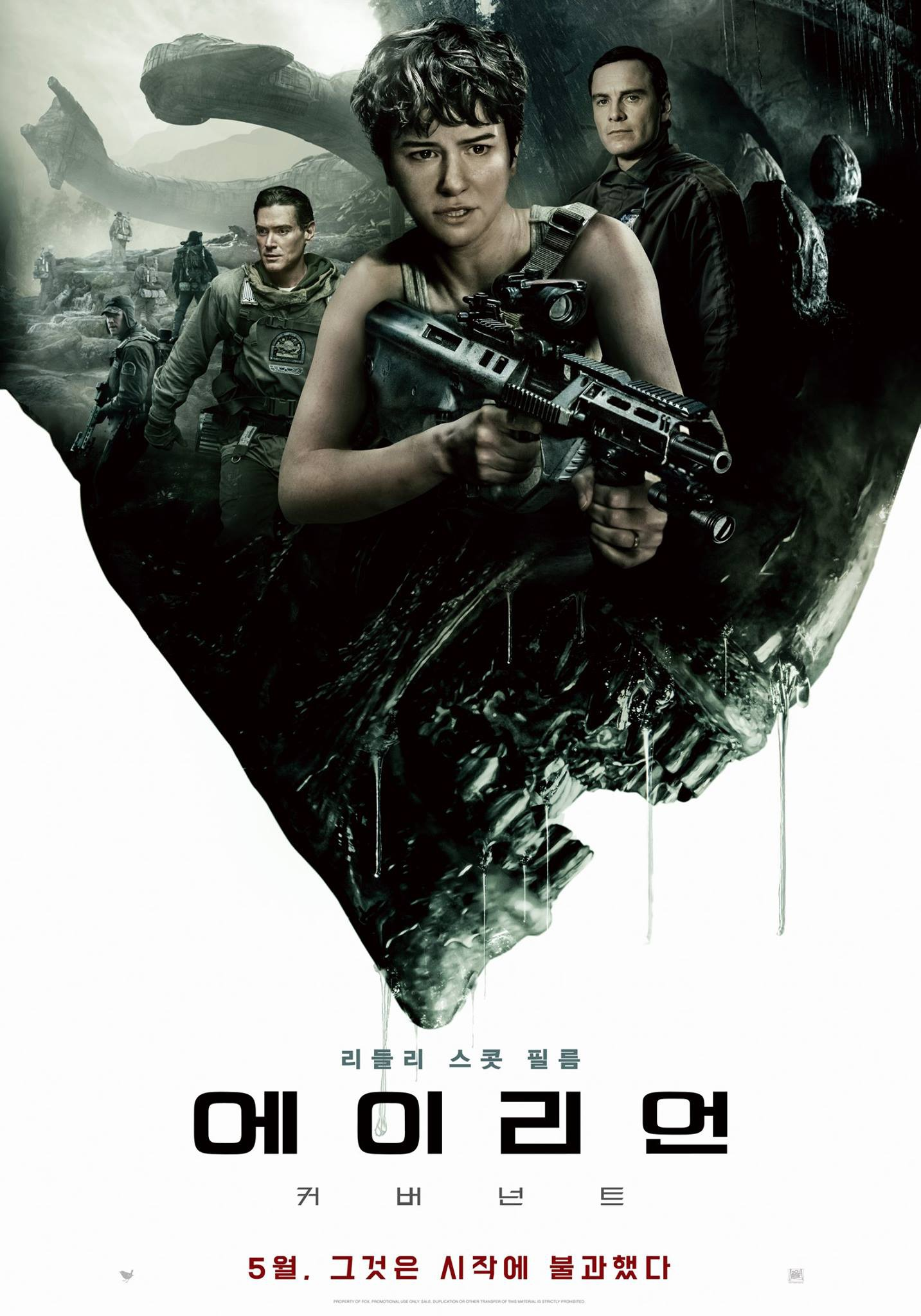 Korean Alien: Covenant Poster Version 2