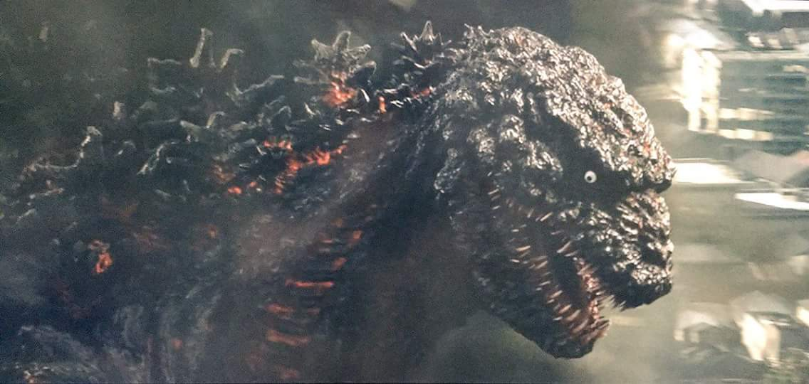 New Shin-Gojira TV spot