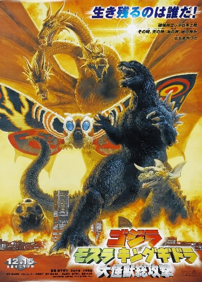 Louis T reviewed Godzilla, Mothra, King Ghidorah: Giant Monsters All-Out Attack