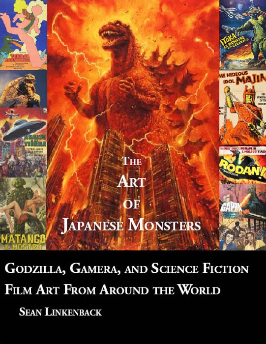The Art of Japanese Monsters Coming in May