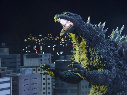 New Godzilla Previews Collectibles Revealed