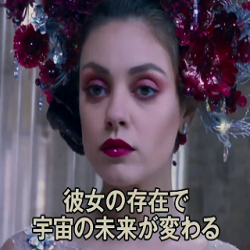 'Jupiter Ascending' News